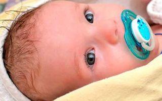 Дакриоцистит у новорожденных детей, методы его лечения