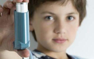 Бронхиальная астма у детей, методы профилактики и лечения