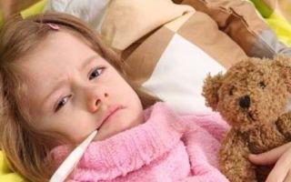 Герпетическая ангина у детей, симптомы и методы лечения