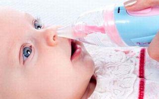 Как и чем лечить зеленые сопли у ребенка