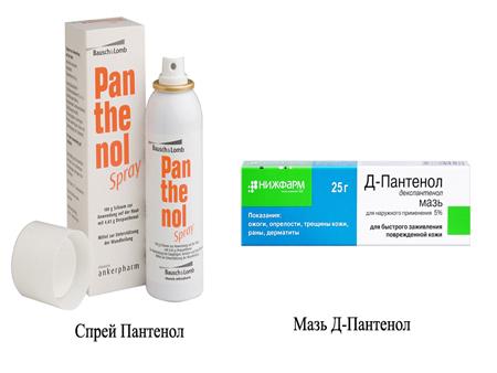 Уход за кожей кремами и мазями при дерматите