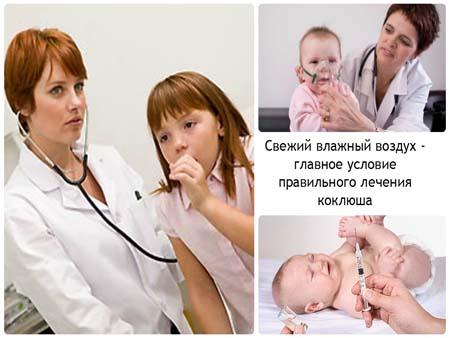 Коклюш у новорожденных детей